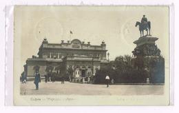 Sofia - 1927 - София - Bulgaria -  Българи&#x44F - Bulgarie
