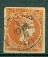 Greece Large Hermes Head 1875 - 1880 Cream Paper 10 Lepta Hellas 50c Red  Orange - Gebraucht