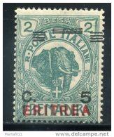 1924 ERITREA N.81 VARIETA´ - SOPRASTAMPA SPOSTATA - Italia