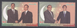 PAKISTAN, 2009, MNH,FLAGS, DIPLOMATIC RELATIONS BETWEEN PAKISTAN AND CHINA,  PRESIDENTS, 2v - Stamps