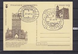 POLAND 1982, POST CARD, POZNAN 22. AUG. 1982, SPECIAL CANCEL, TARGI POZNANSKIE, 2 ZL. , See Scans - Stamped Stationery
