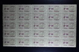Madagascar: Colis Postaux Yv  1 Bloc De 25 MNH/**/postfrisch/neuf Sans Charniere 1919 Cote 500 Maury  General Picture - Madagascar (1889-1960)