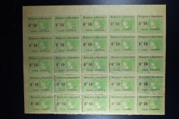 Madagascar: Colis Postaux Yv  4 Bloc De 25 MNH/**/postfrisch/neuf Sans Charniere 1919 - Madagascar (1889-1960)