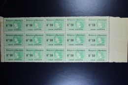 Madagascar: Colis Postaux Yv  5 Block De 15 MNH/**/postfrisch/neuf Sans Charniere 1919 - Madagascar (1889-1960)