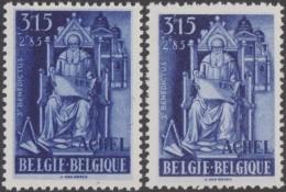 Belgique 1948 COB 775. Achel 3.15 F, Avec Et Sans Aplat De Couleur. Non Catalogué. Saint Benoît. Neufs Sans Charnières - Belgique