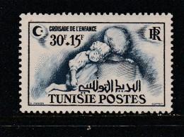 TUNISIE N° 350  30F+15F BLEU EN FAVEUR DE LA CROISADE  DE L'ENFANCE  NEUF SANS CHARNIERE - Tunisia (1888-1955)