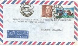 ESPAGNE LETTRE AVION DE REUS  POUR LA FRANCE 1966 - Marcofilia - EMA ( Maquina De Huellas A Franquear)
