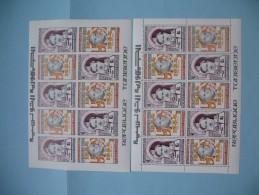 Tunisie  3 Blocs Dentelés Et Non Dentelés  Cinquantenaire Socialiste Destourien 1984 Neuf **TB - Tunisia (1956-...)