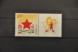 G 376 ++ CHINA 2016 RED STAR RODE STER MNH ** - 1949 - ... Volksrepubliek