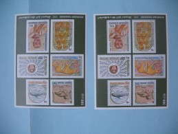 Tunisie 3 Blocs Dentelés Et Non Dentelés  ( Voir Photo )  Neuf ** TB - Tunesië (1956-...)
