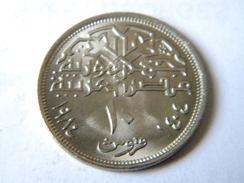 EGYPTE - 10 PIASTRES 1984. UNC. - Egypt