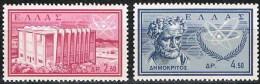 Grecia  751/752 ** MNH. Foto Estandar. 1961 - Ungebraucht