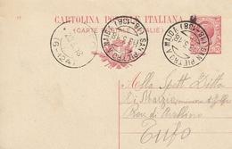 San Pietro A Maida. 1918. Annullo Frazionario ( 18 - 138 ) Su Cartolina Postale - Marcophilie