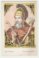 Armenia. Ancestor Gajk. - Armenia