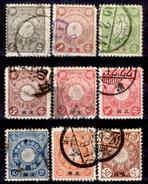 Cina-F259 - 1900-1908 - Ufficio Giapponese (o) Obliterated - Privi Di Difetti Occulti - - Cina