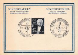 MUSIQUE  ALLEMAGNE  RICHARD STRAUSS  BERLIN  N° 109  Oblitéré - Musique
