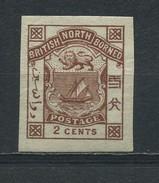 NORTH  BORNEO    1886    2c  Brown   Imperf    MH - Borneo Del Nord (...-1963)
