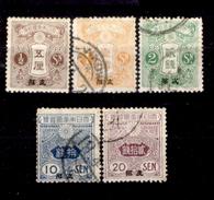 Cina-F261 - 1913-1920 - Ufficio Giapponese (o) Obliterated - Privi Di Difetti Occulti - - Altri