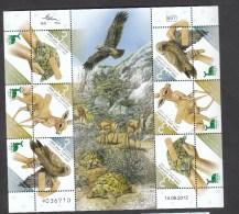 Israel  **  2319-2321 Tiermotive Kleinbogen Nicht Gefaltet - Israel