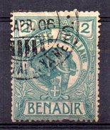 Sello Nº 2  Somalia Italiana - Elefantes