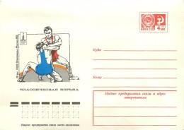 USSR 1977 12272. Games Of The XXII Olympiad. Greco-Roman Wrestling