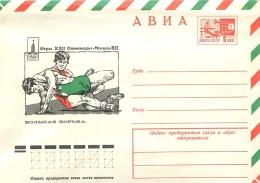 USSR 1977 12283 AIR. Games Of The XXII Olympiad, Wrestling