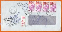MAURY N° 1872  USSEL Recommandé 69  BRON Lettre Entière N° Y 80 - Marcofilia (sobres)