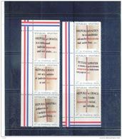 KROATIEN , Croatia , 1991 , ** , MNH , Postfrisch , Mi.Nr.14 A - 19 A  Zwangszuschlagsmarken - Croatia