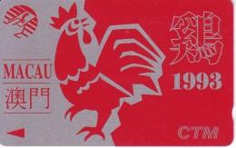 TARJETA DE MACAO DEL AÑO DEL GALLO 1993  (COQ) - Macau