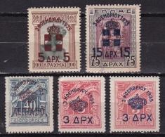 GREECE 1935 Restoration Of Monarchy Complete MH Set  Vl. 481 / 484 - Nuovi