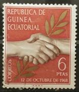 GUINEA ECUATORIAL 1968 Independencia. USADO - USED. - Guinea Española