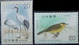 Japan, 1975, Birds, MNH