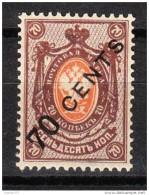 YB-P USSR 1917 CHINA Sc.62 MNH**