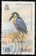 BELIZE - Scott #416 Boat-billed Heron / Used Stamp - Belize (1973-...)