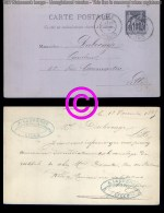 2931  Marque - Entier -  Lille 13-11-1885  A.laurenge    N°-2423 - Postmark Collection (Covers)