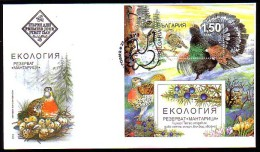 BULGARIA \ BULGARIE - 2013 - Ecologi - FDC - Oiseaux