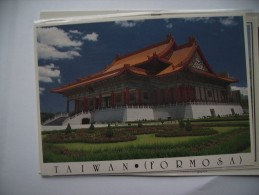 Taiwan Formosa Concert Hall - Taiwan