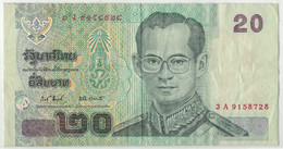 Thaïlande, 20 Baht, Undated (2003), KM:109, TB - Thailand