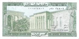 Lebanon - Pick 62 - 5 Livres 1986 - Unc - Libano