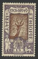 Ethiopia, 1/8 G. 1919, Sc # 120, Mi # 64, MH - Äthiopien
