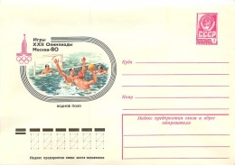 USSR 1978 12663 Games Of The XXII Olympiad. Water Polo