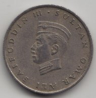 @Y@    Brunei  10 Sen  1967     (3974A) - Brunei
