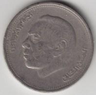@Y@    Marokko  1 Dirnham  1987      (3979) - Marokko