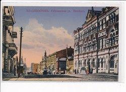 RUSSIE: WLADIWOSTOK  - Très Bon état - Russie