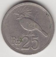 @Y@    Indonesie  25 Rupiah  1971        (3986) - Indonesië