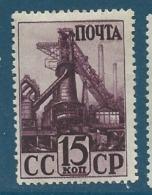 Russie   - Yvert N°   811 * - Cw0423 - 1923-1991 USSR