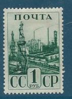 Russie   - Yvert N°   816 * - Cw0424 - 1923-1991 USSR