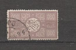 Royaume De Hedjaz Yvert 8 Oblitéré - Arabie Saoudite