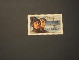 CABO VERDE - 1952 NAVIGATORI 3 E. - NUOVO(++) - Isola Di Capo Verde