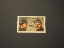 CABO VERDE - 1952 NAVIGATORI 5 E. - NUOVO(++) - Isola Di Capo Verde
